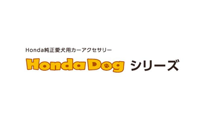 Honda Dog