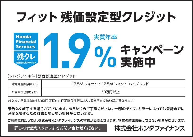 1907_%e3%83%95%e3%82%a3%e3%83%83%e3%83%88%e6%ae%8b%e3%82%af%e3%83%acadf