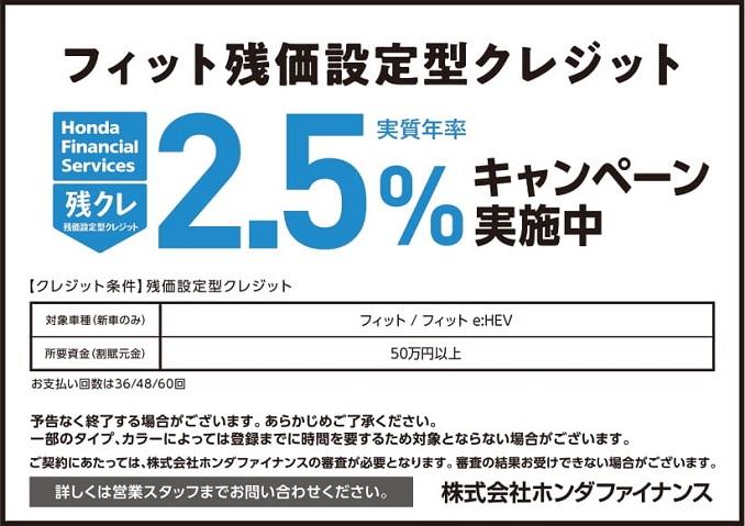 2008%e3%83%95%e3%82%a3%e3%83%83%e3%83%88hfs%e4%bd%8e%e9%87%91%e5%88%a9adf