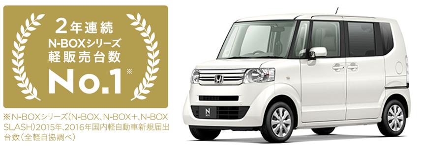 n_box_no1