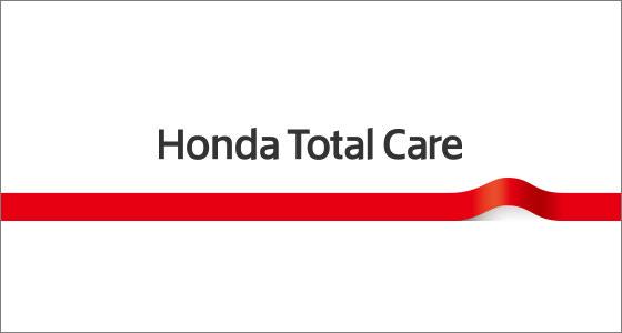 Honda Total Care のご案内