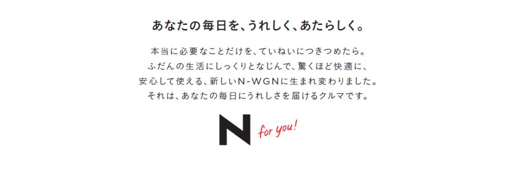 nwgn9